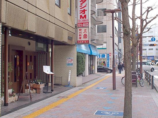s-三県外見P2169685