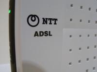 ADSL_Modem.jpg