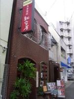 Kogyokuseki_01.jpg