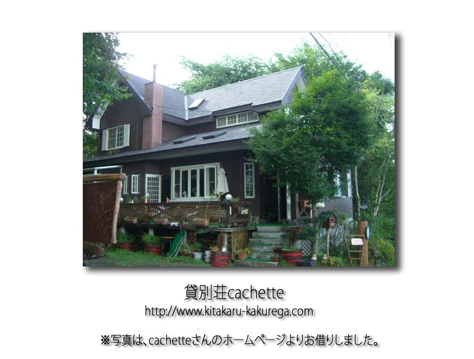 Photo2015_1010_04.jpg