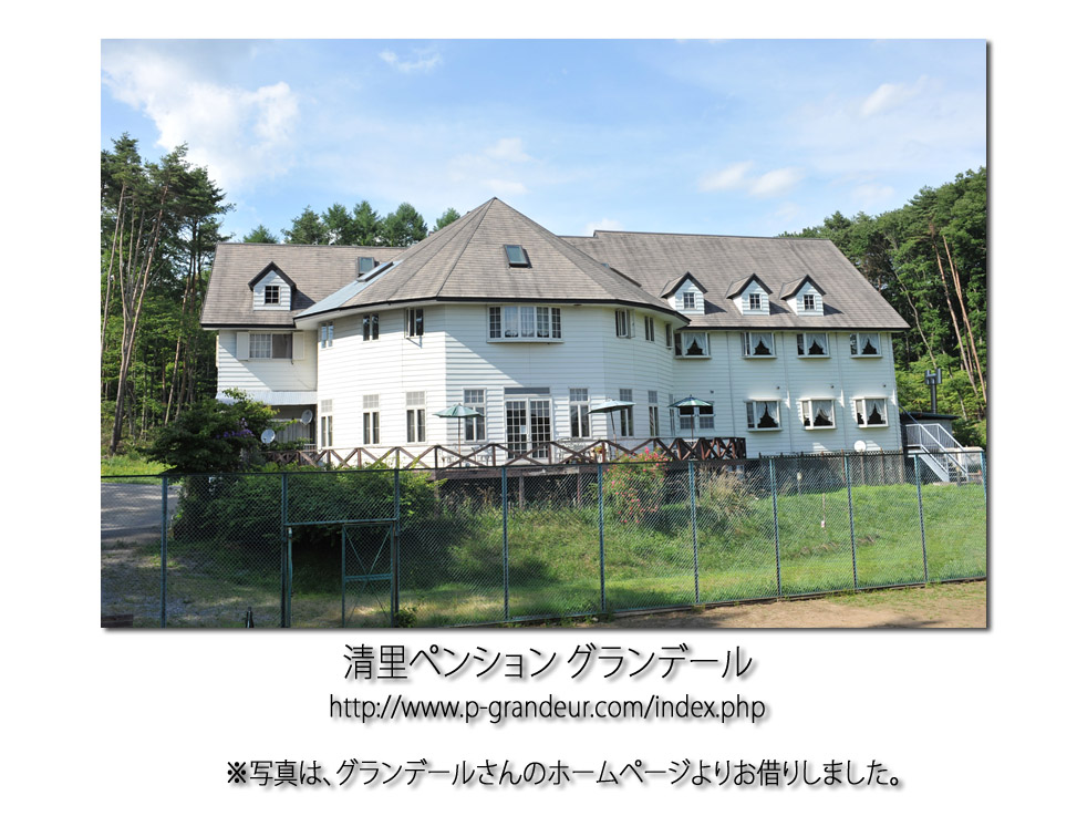 Photo2015_1010_38.jpg