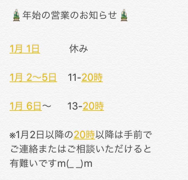 2016-nenshi.jpg