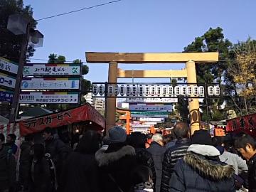 hyogo1.jpg