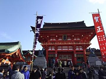 kyoto67.jpg