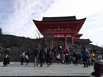 kyoto70.jpg