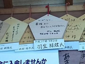 kyoto82.jpg