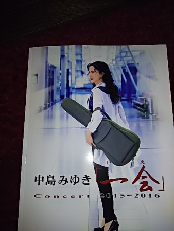 miyuki3.jpg