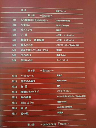 miyuki5.jpg