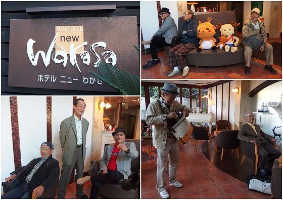 151025奈良クラス会ニューわかさロビー