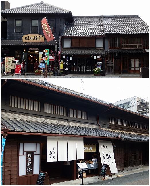 151116犬山城下町-3