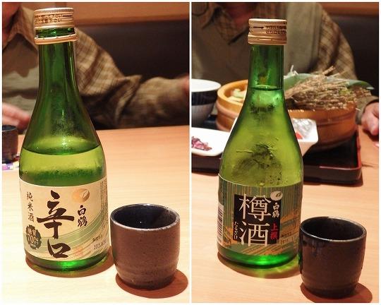 151116犬山魚民の冷酒