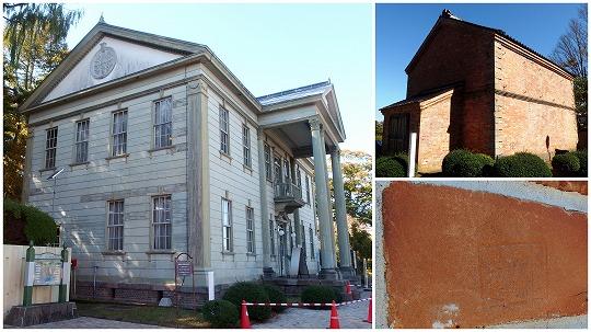 151022函館元町旧北海道庁函館市庁庁舎