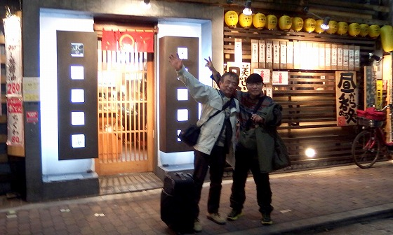 160130大阪天王寺居酒屋-3