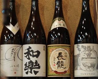 160130大阪天王寺居酒屋-和楽