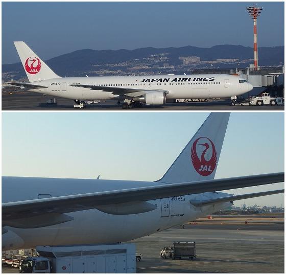 160131大阪空港