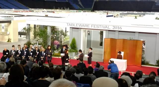 tokyo 2016 11
