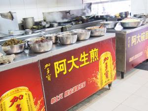 上海2−4