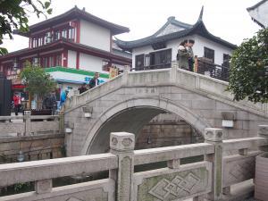 上海3−5