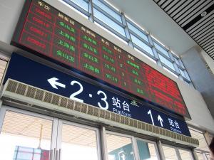 上海6−15