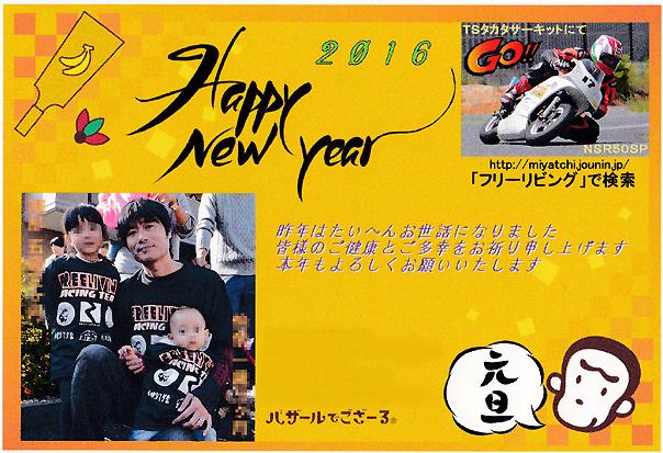 IMG_20160101_000101.jpg
