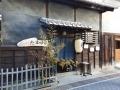 takehara2015 (4)