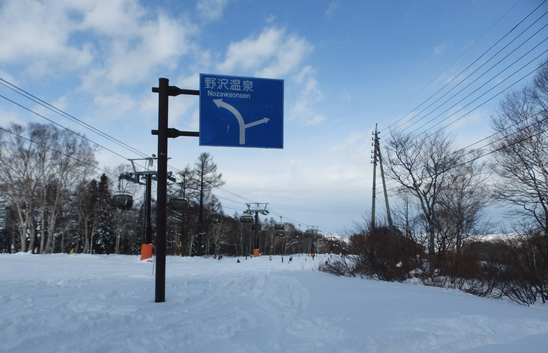 野沢温泉スキー (1)