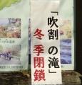 オグナ武尊2 (4)