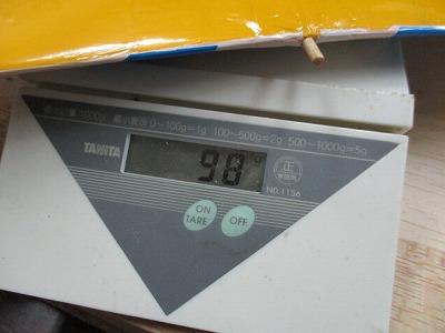 プレスト主翼151218p2