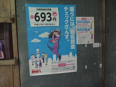 P1260141.jpg