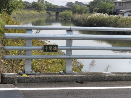 十間橋 011