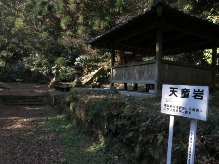 天童岩・吉野ケ里 059