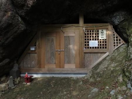 天童岩・吉野ケ里 091