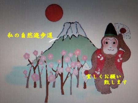猿 021