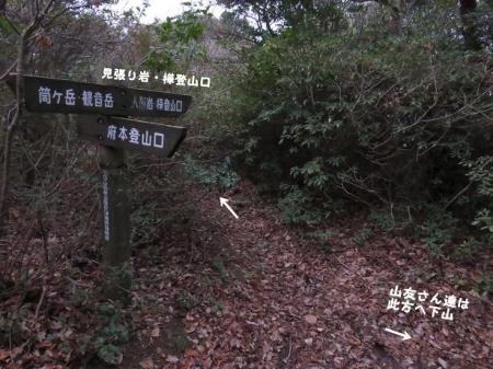 小岱山 117