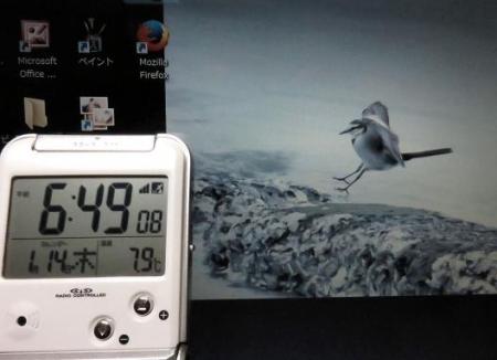 今朝の気温 003