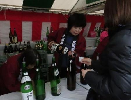 酒蔵まつり 057