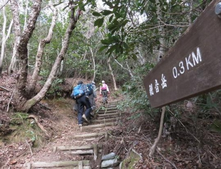 小岱山へ坂田さん達と 046