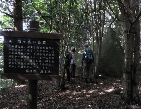 小岱山へ坂田さん達と 102