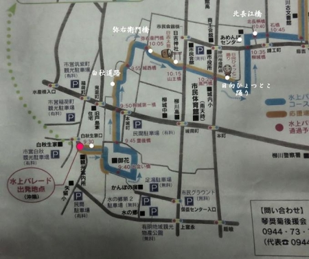 清水山 345