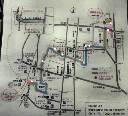 清水山 340
