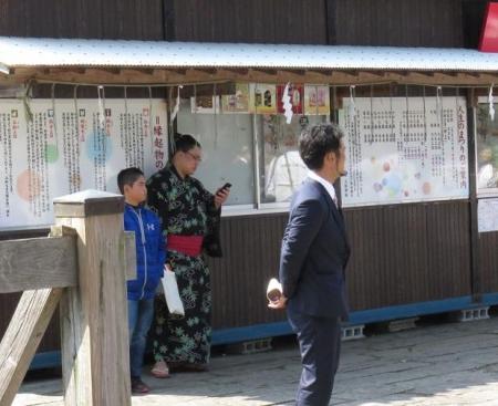 琴奨菊川上り 169