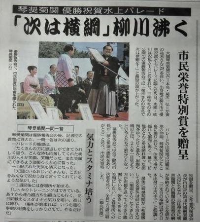 清水山 012