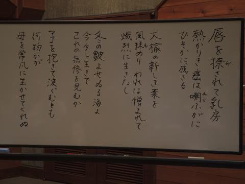 吉野せい賞表彰式 4