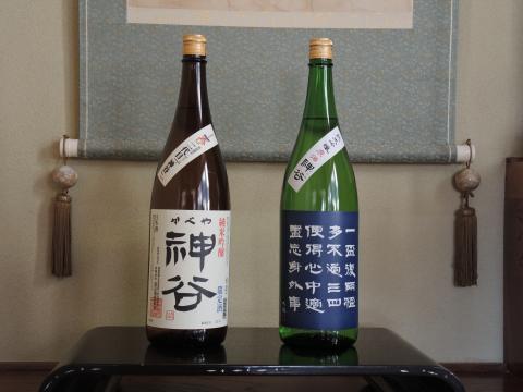神谷原酒 2
