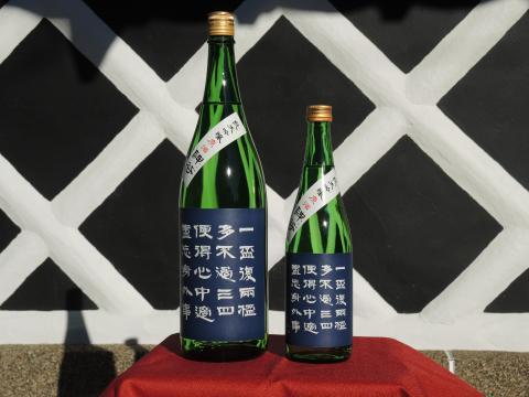 神谷原酒 1