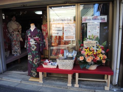 日本の着物文化 3