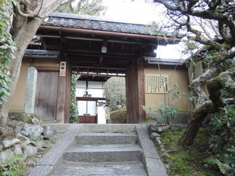金福寺 1