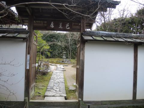 金福寺 4