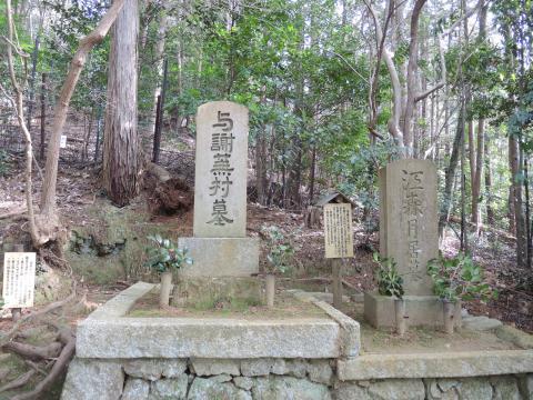 金福寺 5