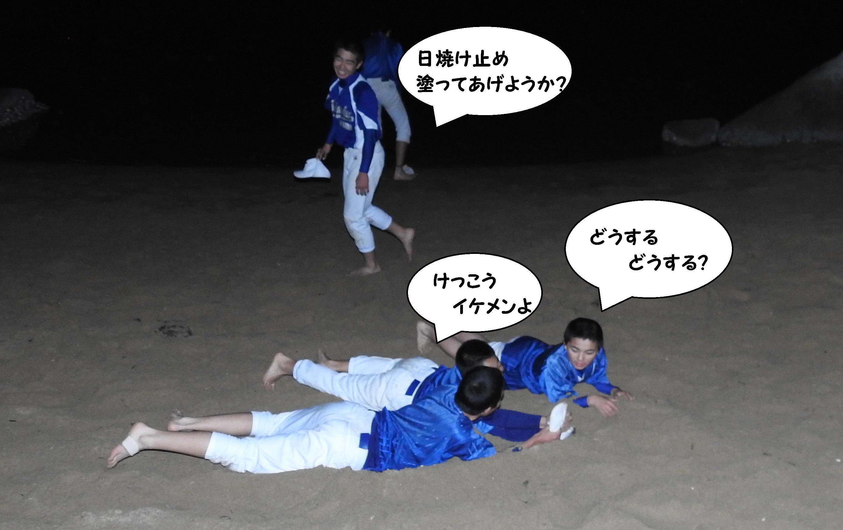 20151212DSCN0586.jpg